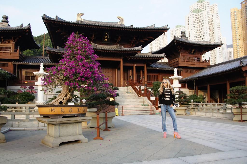 Парк Нан Лиан
