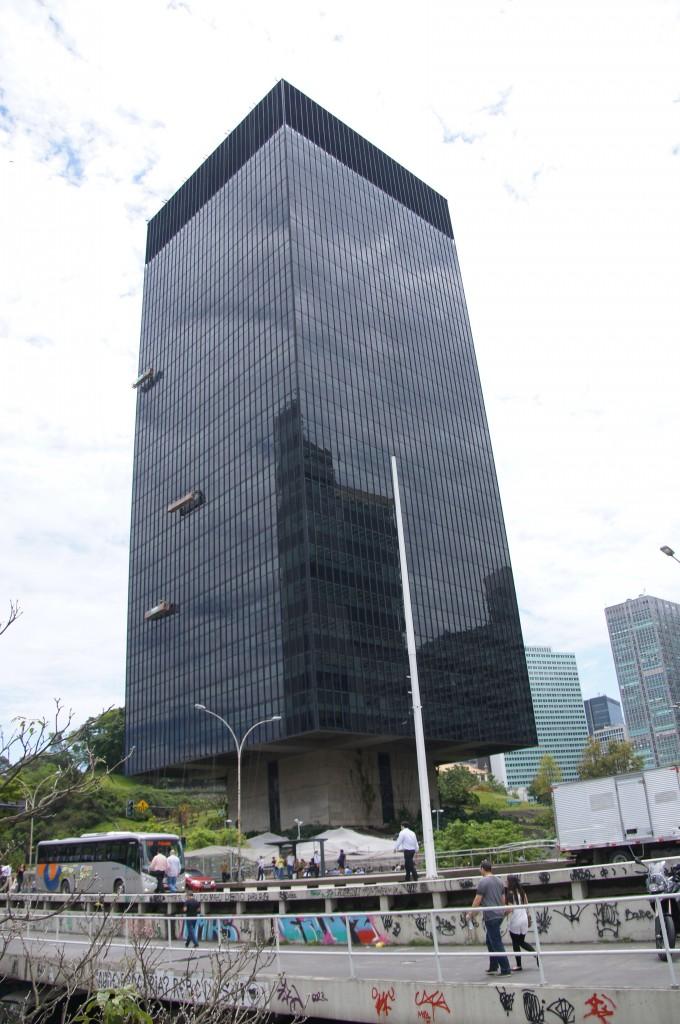 деловой центр Рио-де-Жанейро