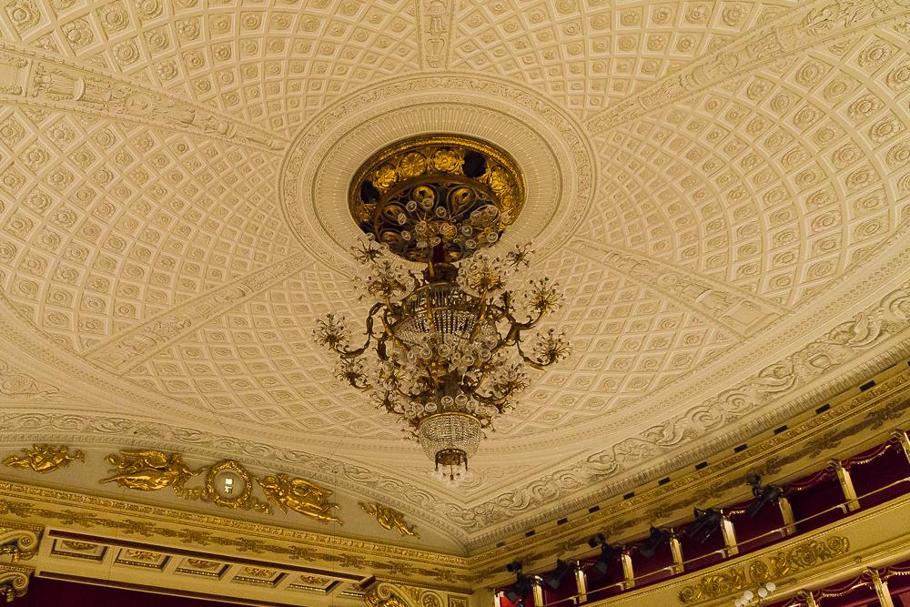 Театр «Ла Скала», Милан