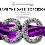 Анонс! 30-Й ЮБИЛЕЙНЫЙ СЕЗОН MERCEDES-BENZ FASHION WEEK RUSSIA